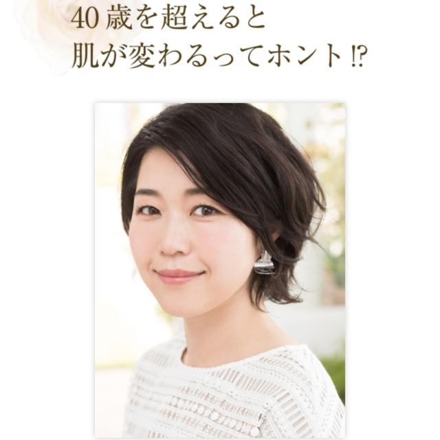WEBタイアップ『綾花』の撮影に参加させて頂きました。_1_4-4