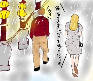 【おウチで胸キュンシネマ】梅雨入り!雨が印象的な映画6選_1_6