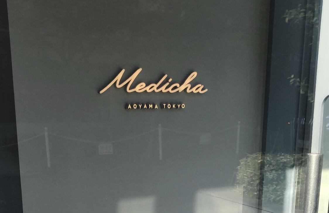"Vol.86♡ ""Medicha"" – 自分に余白をつくる贅沢な時間 – _1_1"
