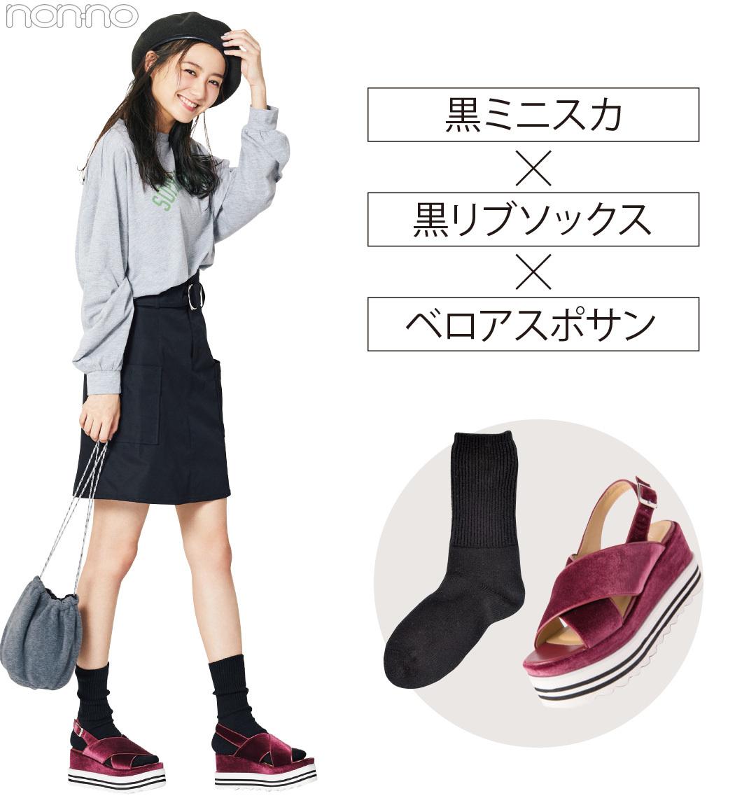 秋サンダル2018の足元コーデ★靴下合わせの正解教えます!_1_2-2
