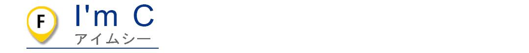 江南(カンナム)&新沙洞(シンサドン)エリアMAP|nono-no10月号別冊付録★江野沢愛美の韓国旅ガイド_1_7