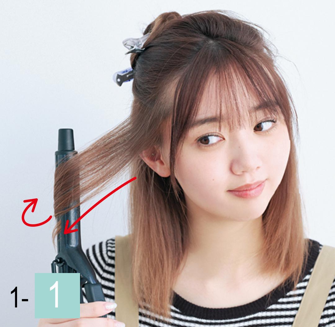 ミディアムの巻き髪の基本はコチラ! カールのキープ法もていねい解説♡ _1_4-1