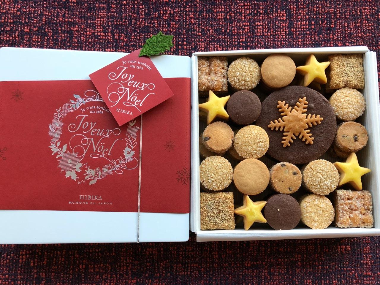 クリスマスシーズンの贈り物にぴったり!HIBIKAの「冬の小さな焼き菓子詰め合わせ」_1_1