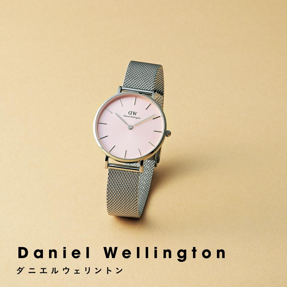 Daniel Wellington ダニエル ウェリントン