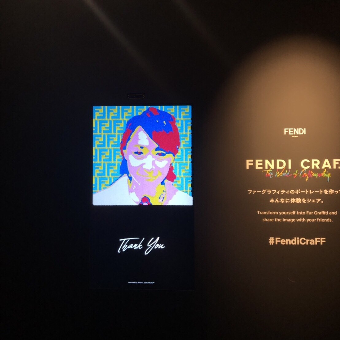 [富岡佳子private life] FENDI CraFF EXHIBITION_1_5