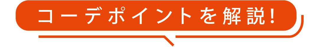 夢の競演♡ 優子、モーニング娘。'18をプロデュース! 【新木優子に100問100答】_1_6