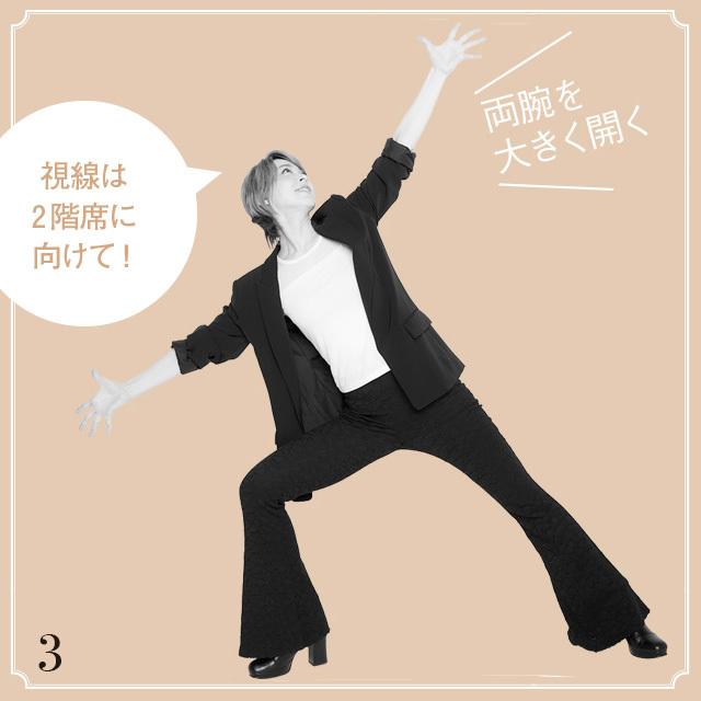 """""""なりきりタカラジェンヌ""""で【巻き肩・ねこ背・スマホ首】解消! 肩甲骨ストレッチ_1_11"""