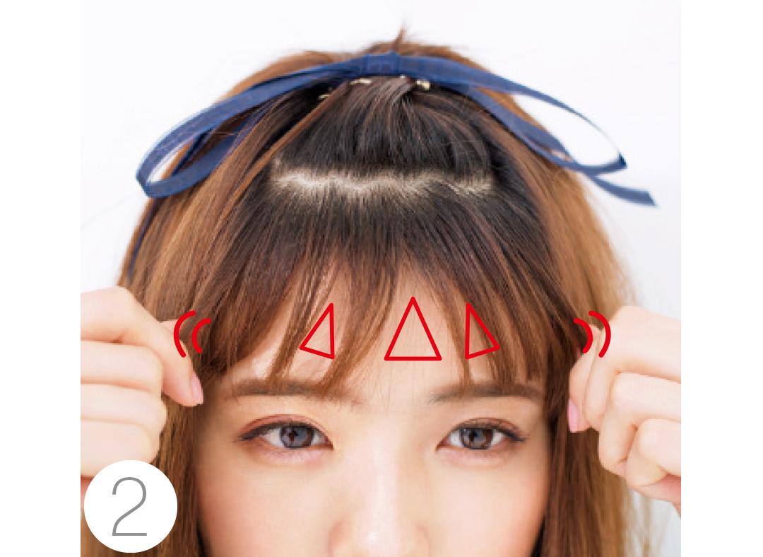 前髪アリさんの小顔アレンジ、触角残しのシースルー前髪HOWTOはコチラ★_1_3-2