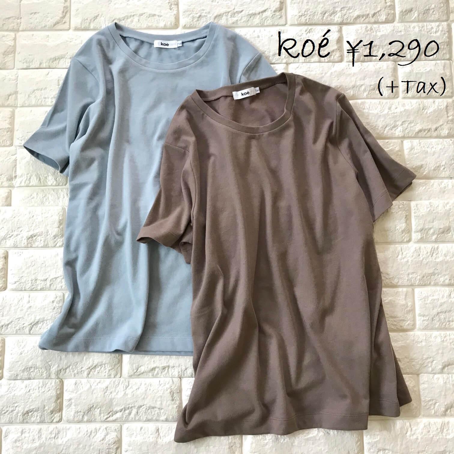 koeのTシャツ2枚並列画像