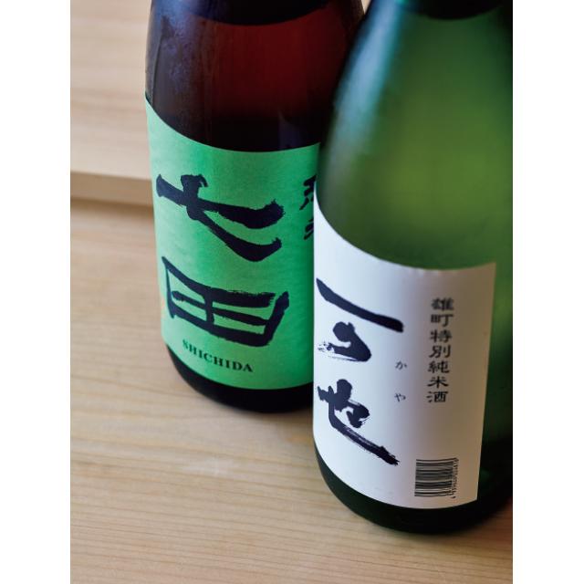 ストーリーのある日本酒のそろえ