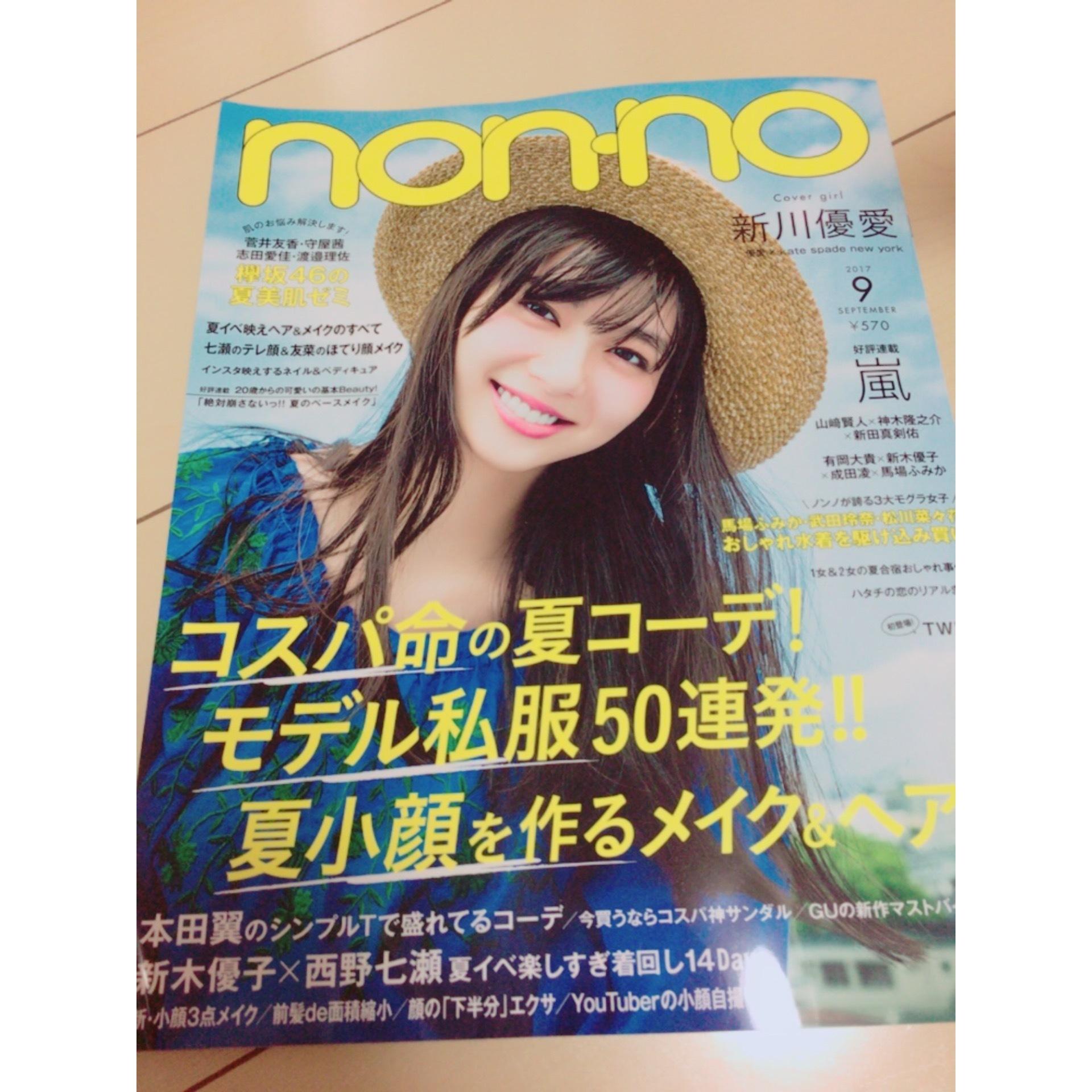 nonno9月号の見どころ紹介☆_1_1