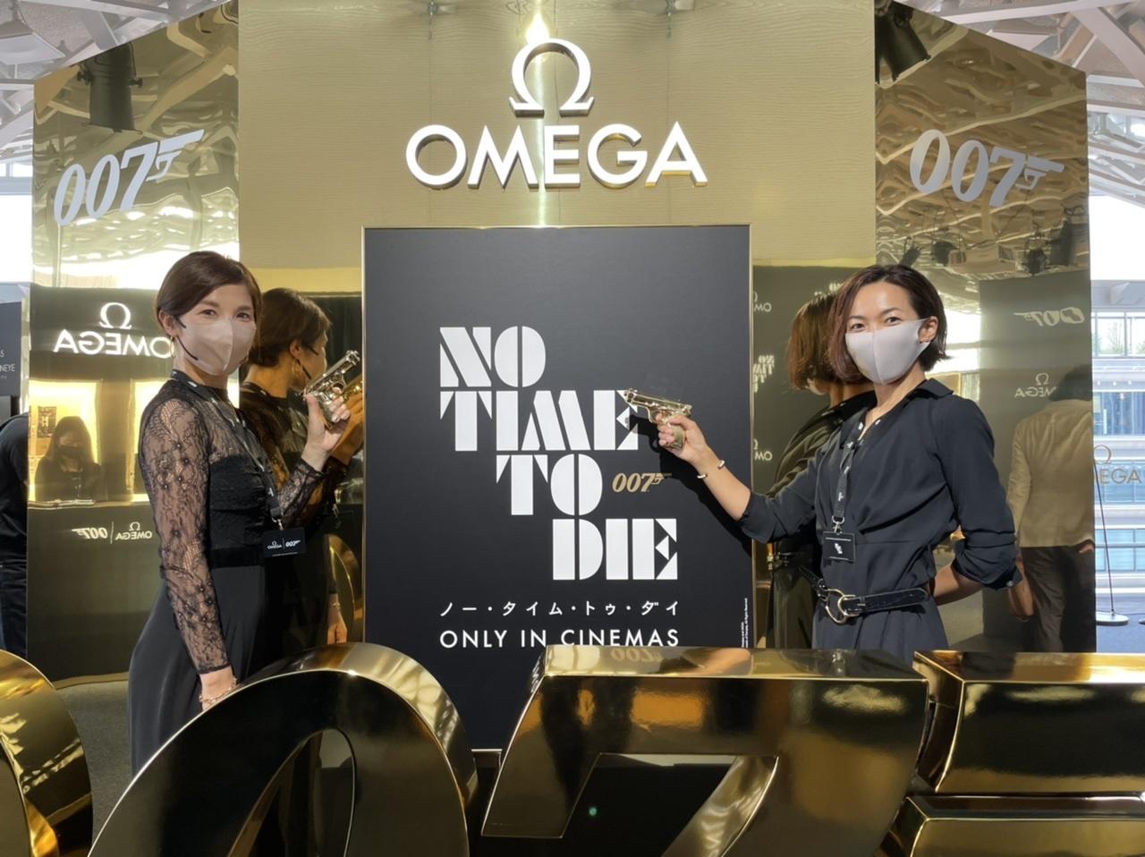 「OMEGA×007 エキシビション」へ_1_1
