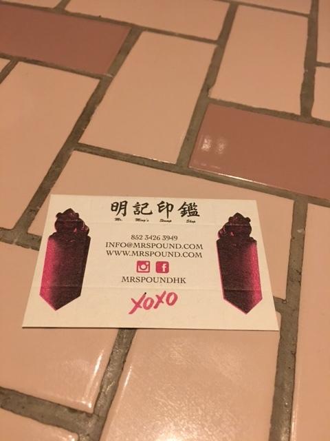 香港で欧米人や地元っ子に大人気の隠れ家バー♪_1_2-1