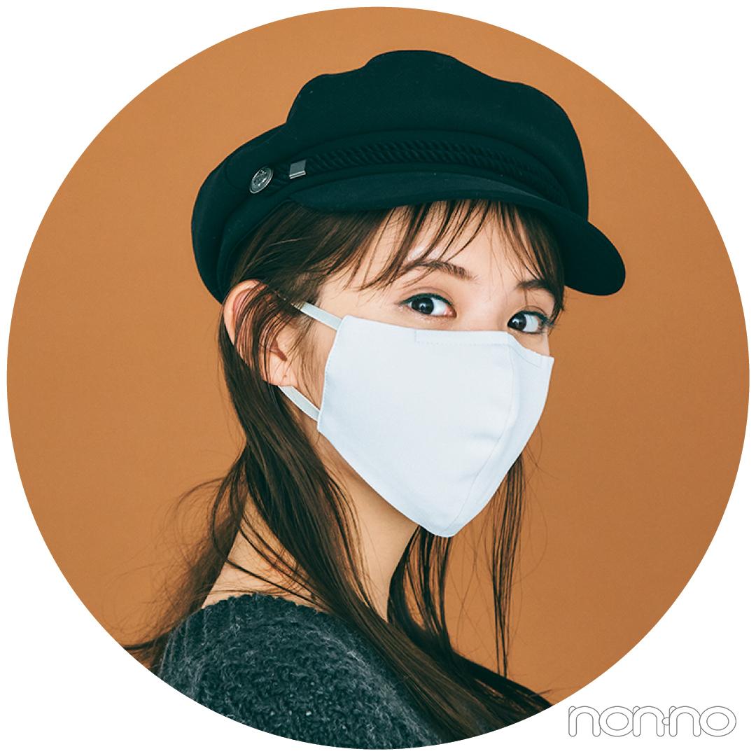 マスクしてても盛れるトレンド小物【おしゃれ悩み解決しまSHOW vol.11】_1_6