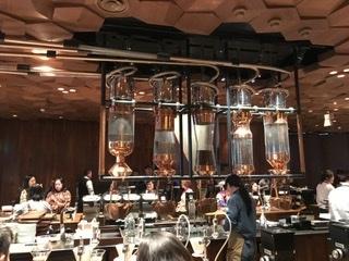 Starbucks Reserve Rostery @Shanghai_1_7
