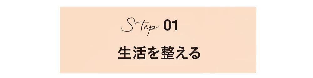 中村格子体力UP体操_1