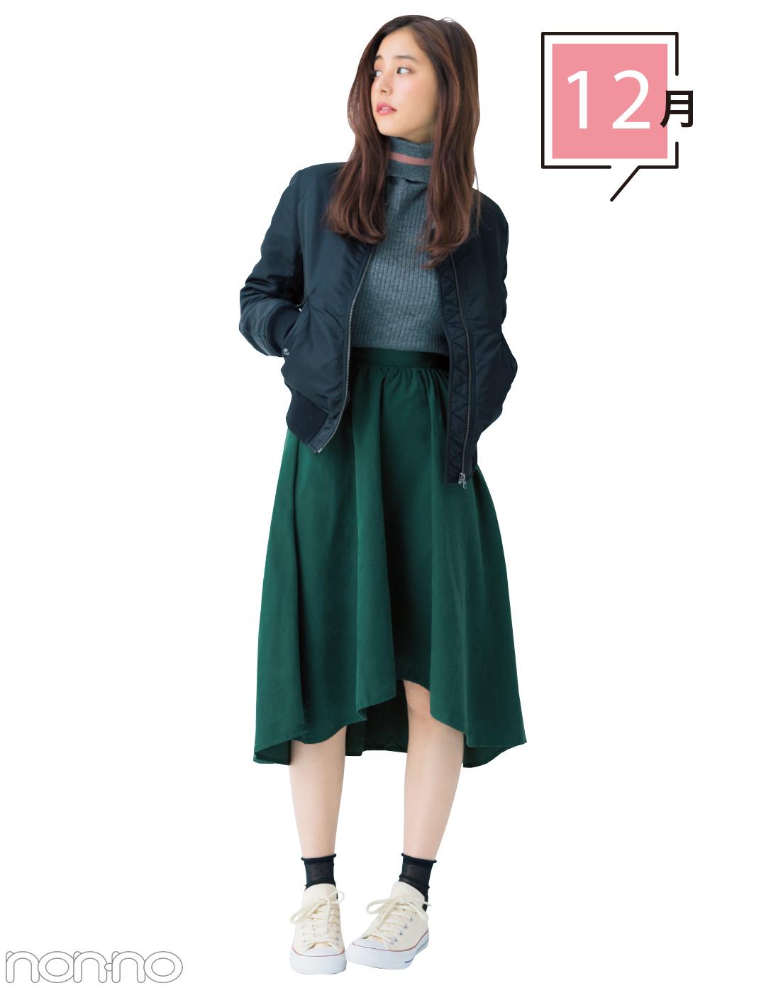 新木優子が着る♡ プチプラヘムスカートを今から冬まで可愛く長〜く着る方法_1_2-3