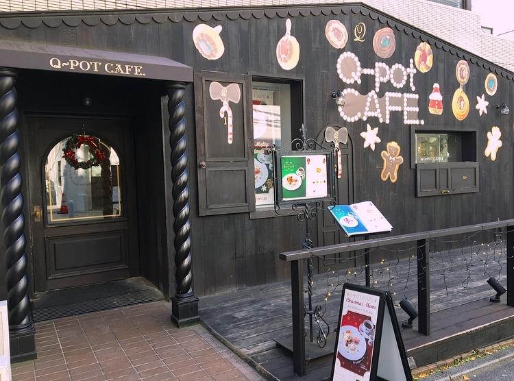 可愛すぎる!Q-pot CAFEのクリスマス限定メニュー♡_1_8