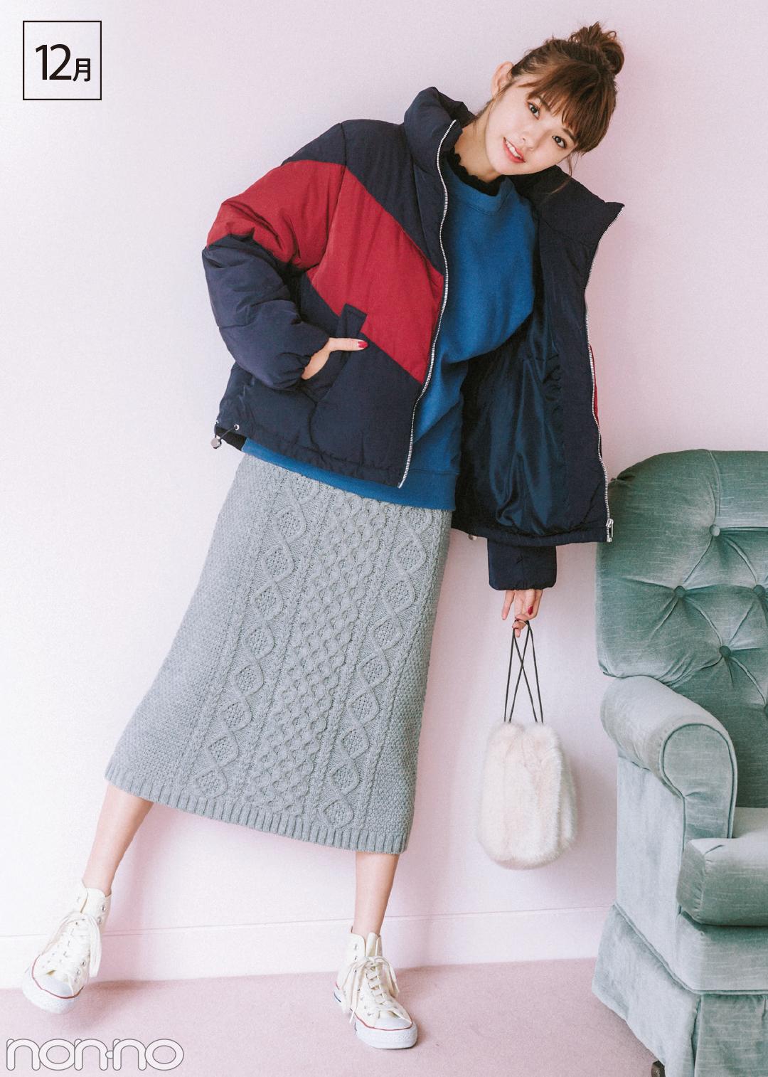 GUのキュッキュー(¥990)スウェットを長~く着る方法♡【着回しコーデ】_1_2-3