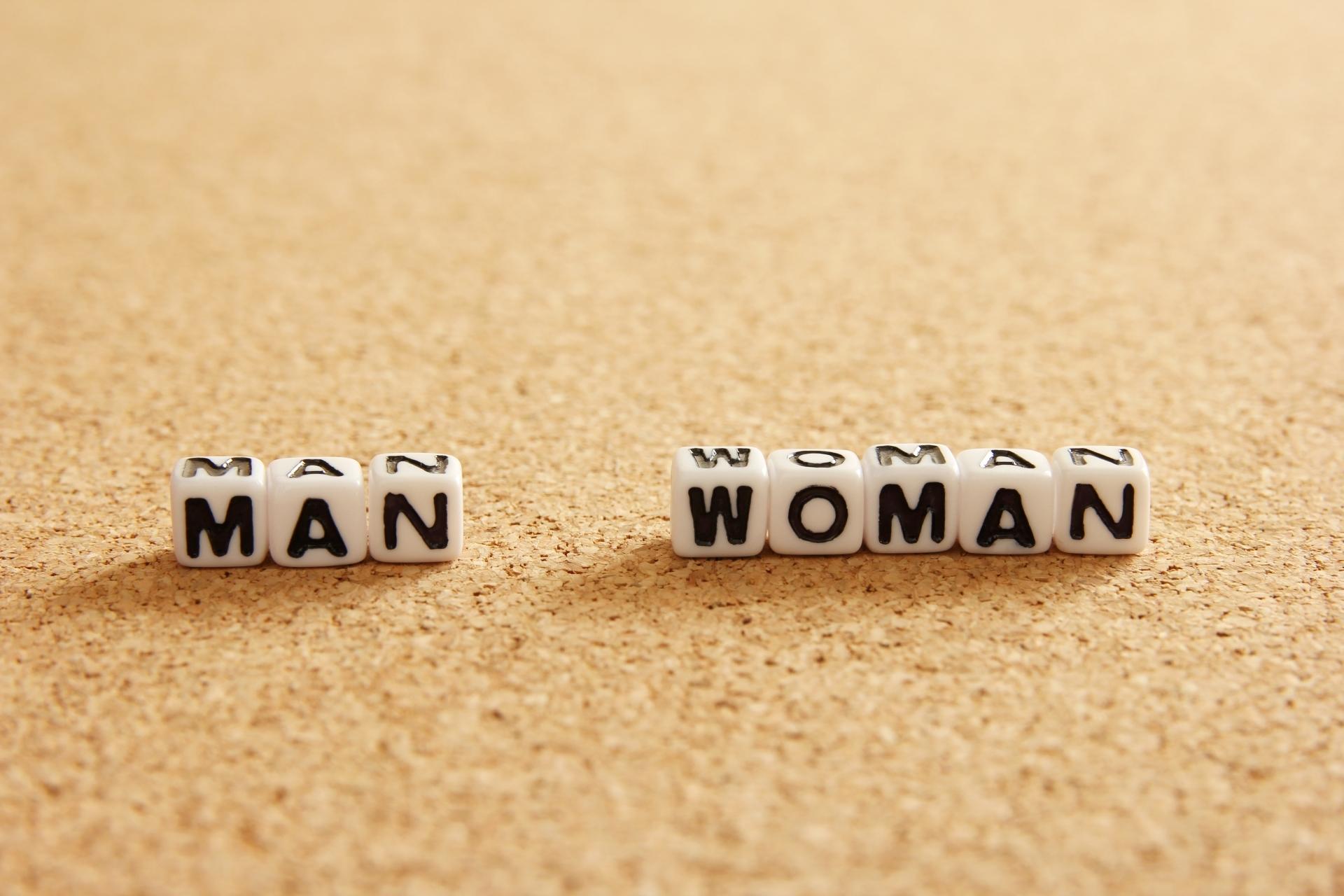50代女性のホンネ:男性と女性はいつまでたっても…_1_1