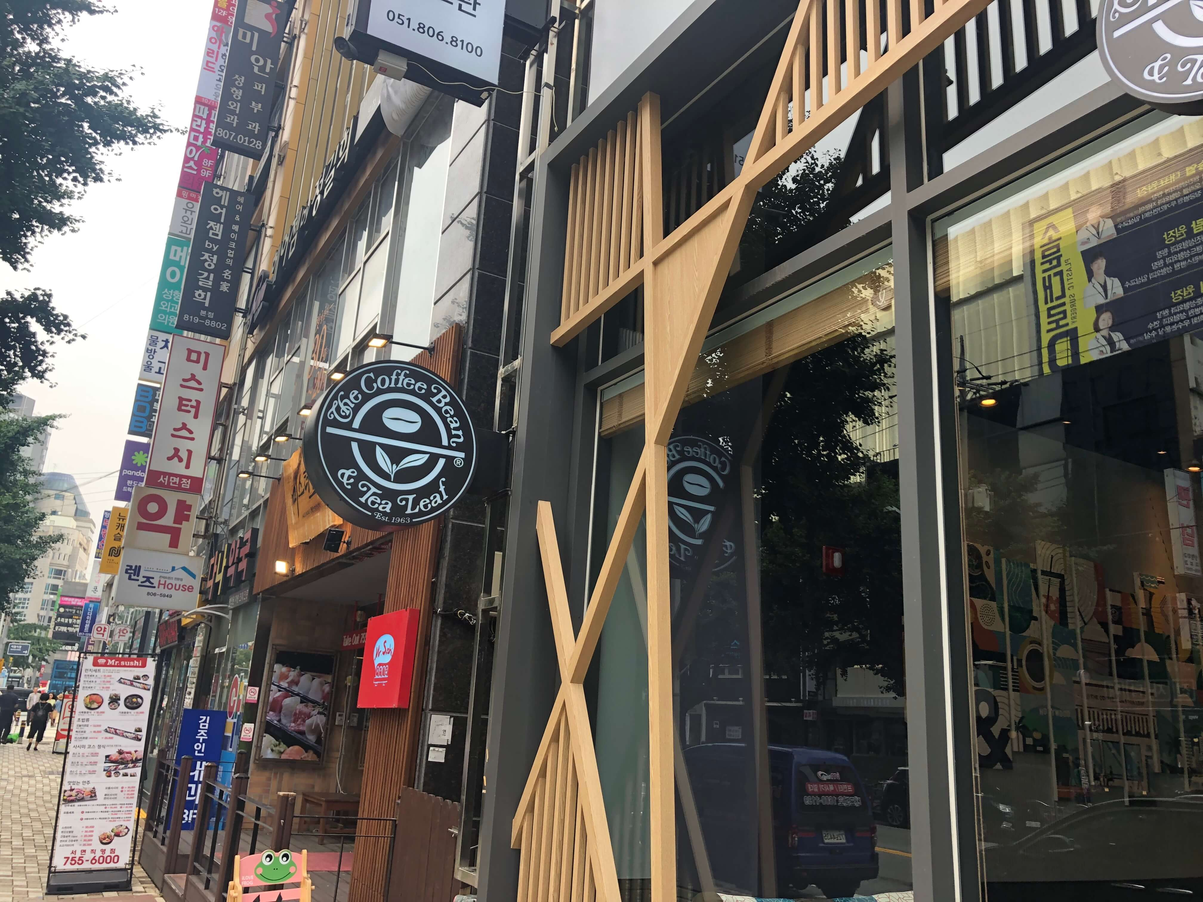 【韓国】日本にもあるチェーン店が最高すぎた❤︎_1_5-2