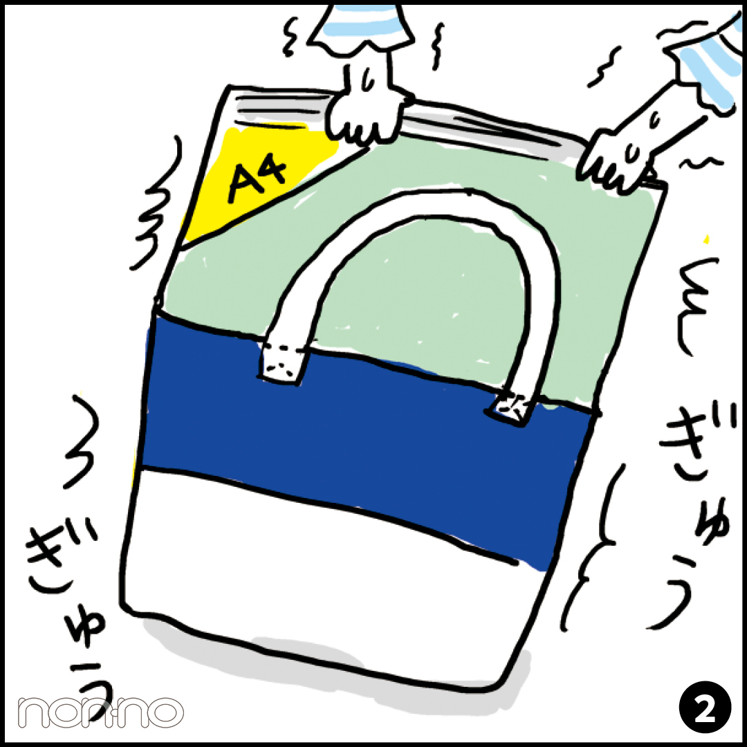 #大学生必見! おしゃれな先輩の買ってよかった軽量トートバッグ&おすすめカタログ!_1_2-2