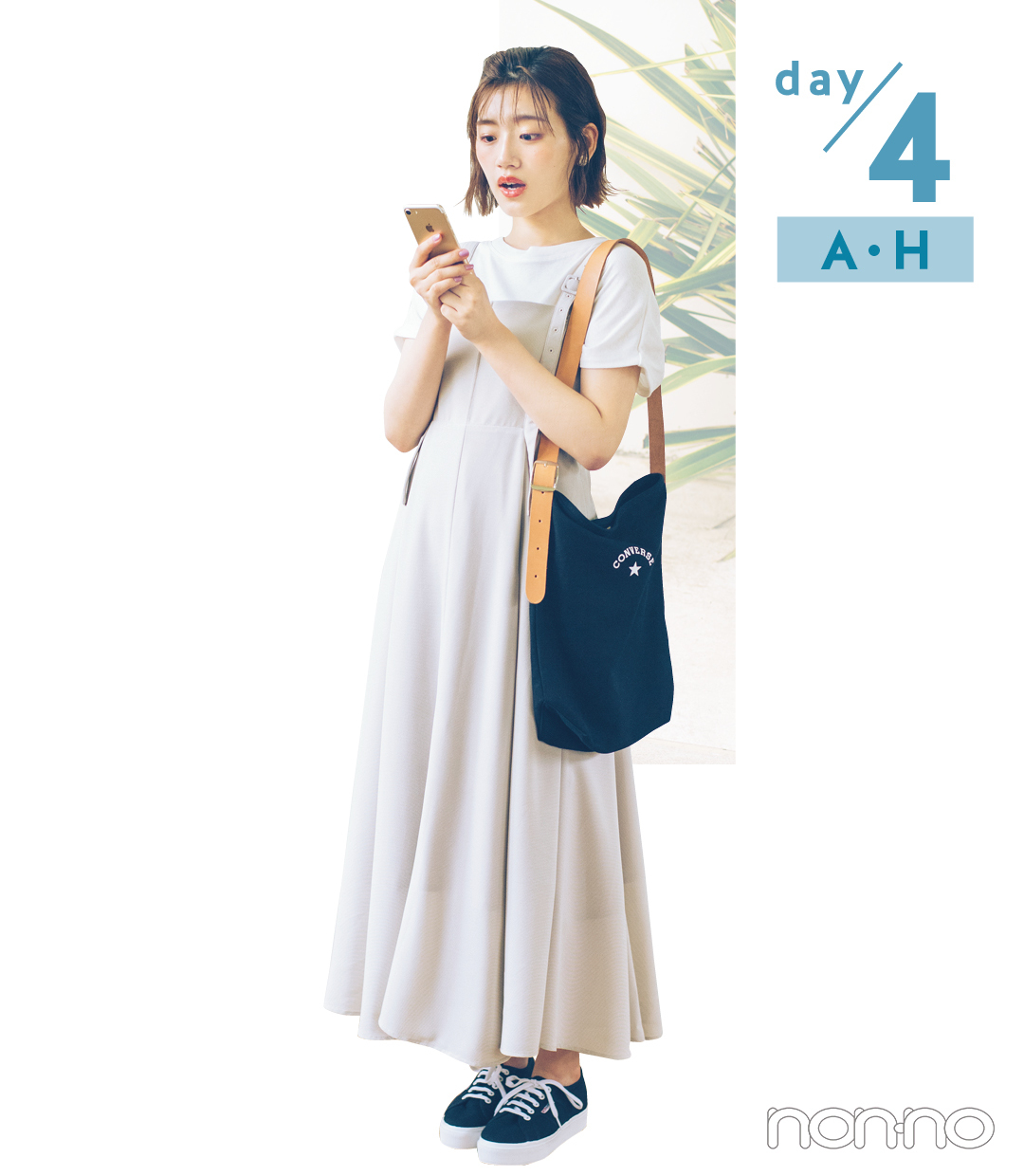 day/4 A・H