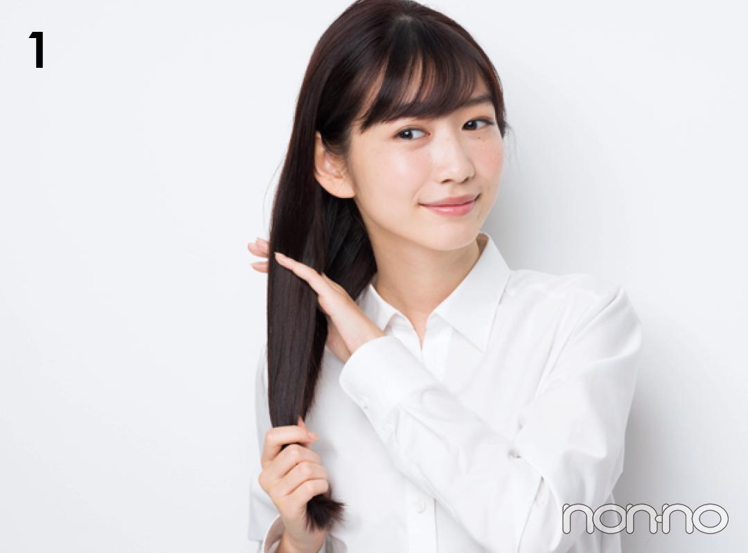 就活の髪型を岡本夏美がナビ♡ 前髪と一つ結びのNG&OK教えます! 【就活ノンノ】_1_11