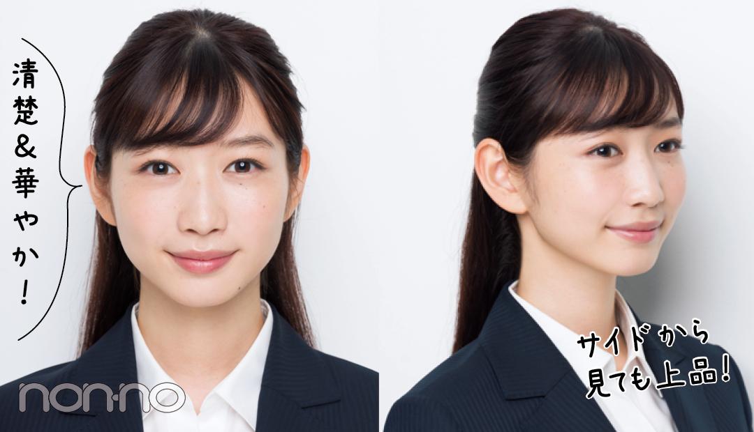 就活の髪型を岡本夏美がナビ♡ 前髪と一つ結びのNG&OK教えます! 【就活ノンノ】_1_18