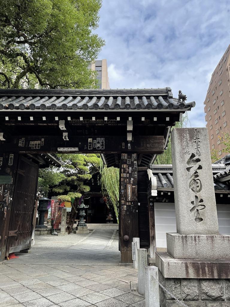 旬ベージュコーデで秋の京都・六角堂散策_1_2-1