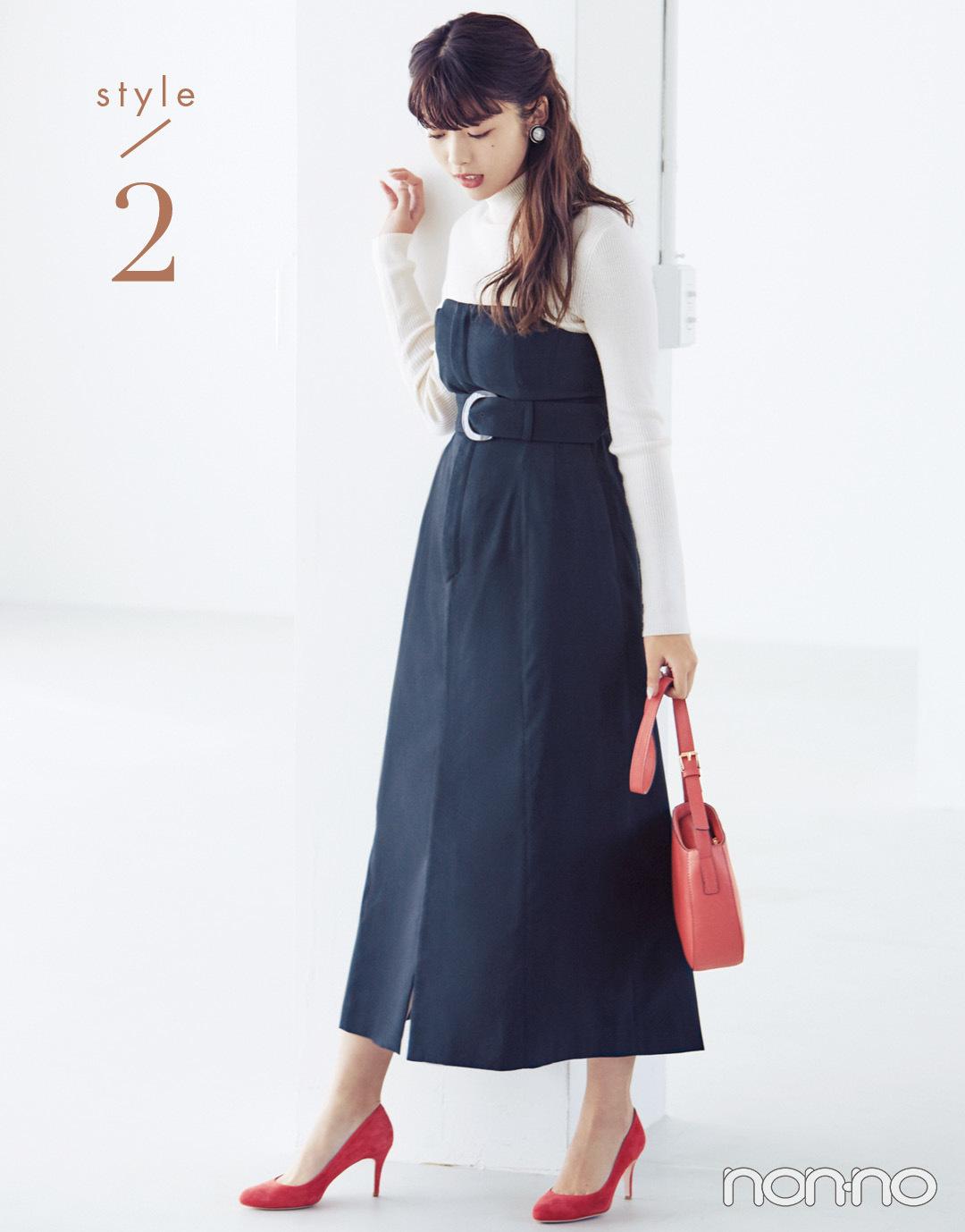 style/2