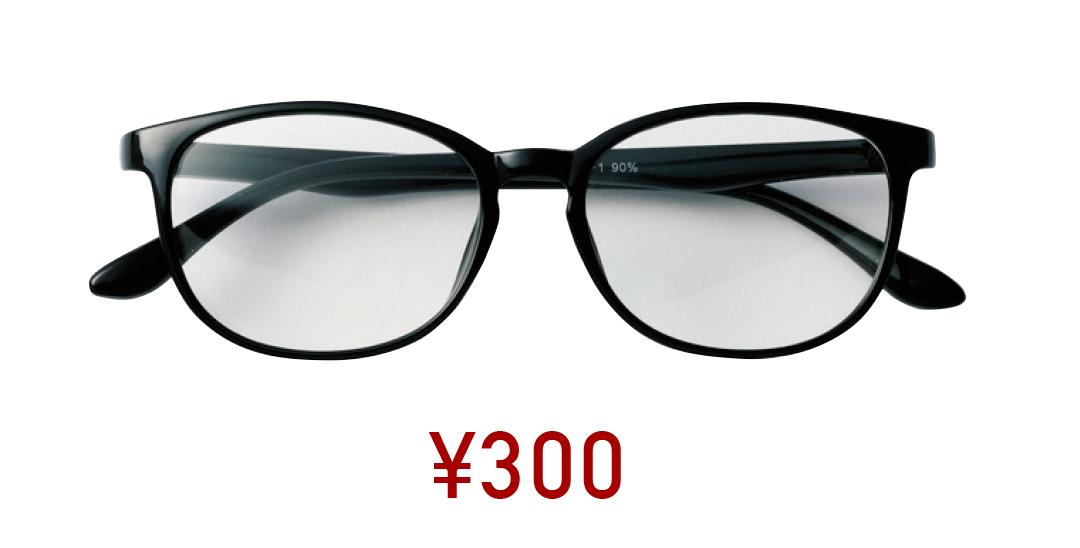 980円以下の小顔♡ 伊達メガネ、プチプラブランドで選ぶべき一品はコレ!_1_2-3
