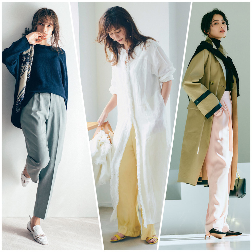この春、きれい色を楽しむなら「カラーパンツ」がマスト! 40代に似合うカラーパンツ総まとめ|アラフォーファッション