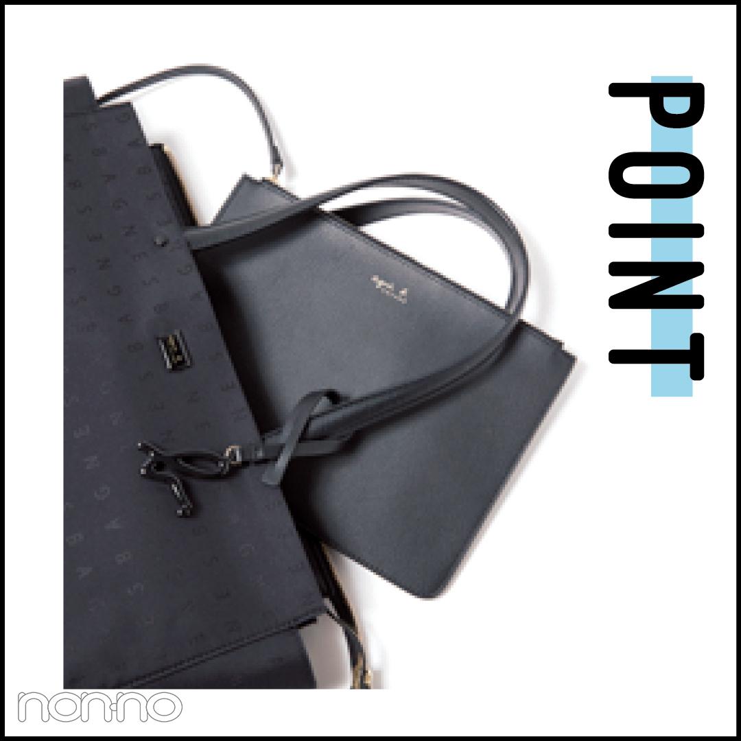 #大学生必見! おしゃれな先輩の買ってよかった軽量トートバッグ&おすすめカタログ!_1_4-1