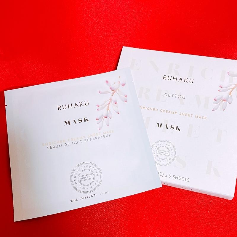 RUHAKUの新製品は月桃エンリッチクリーミーシートマスク