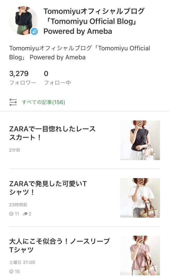ZARAで一目惚れしたレーススカート【tomomiyuコーデ】_1_11