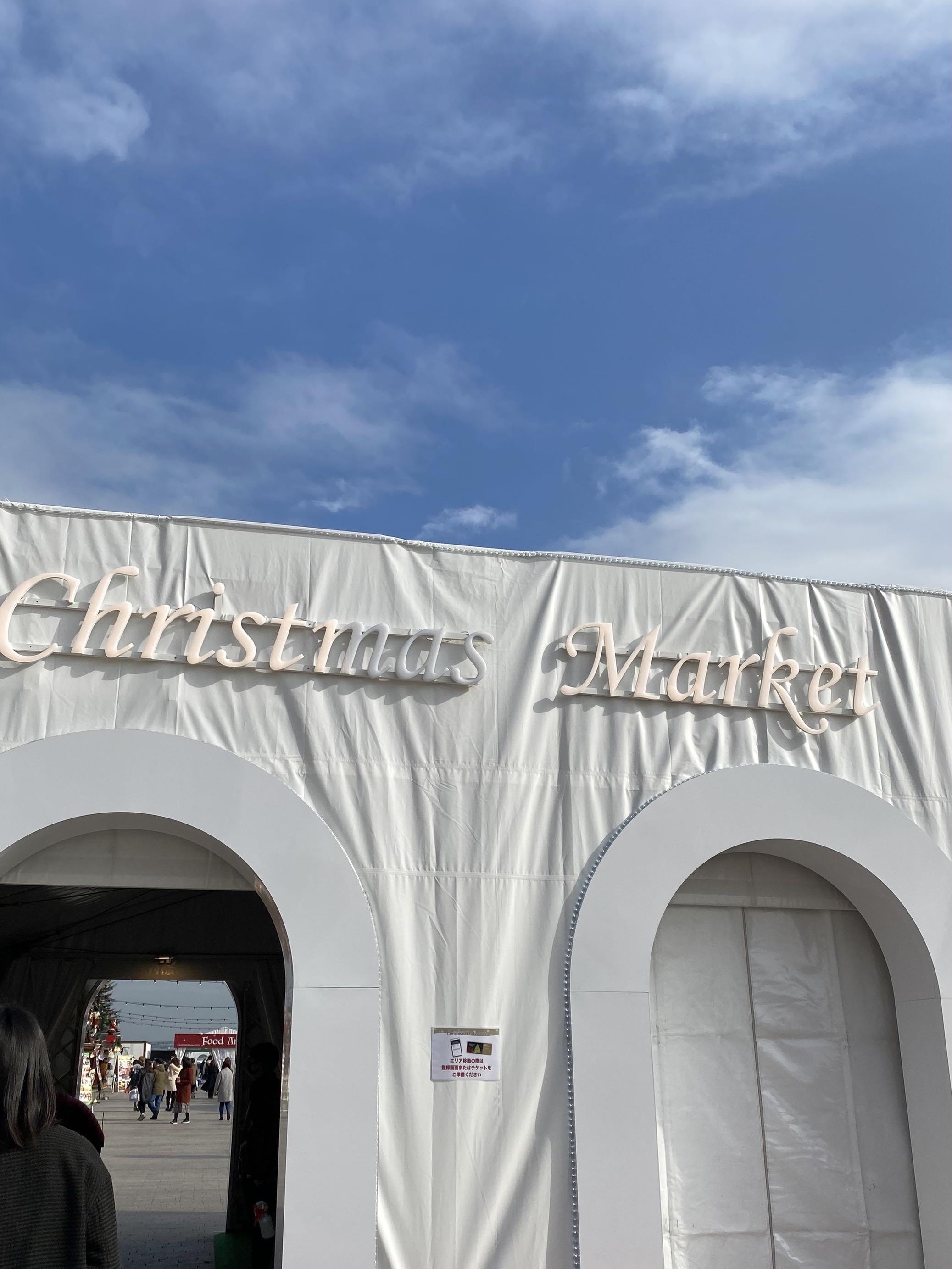 赤煉瓦クリスマスマーケット_1_4-3