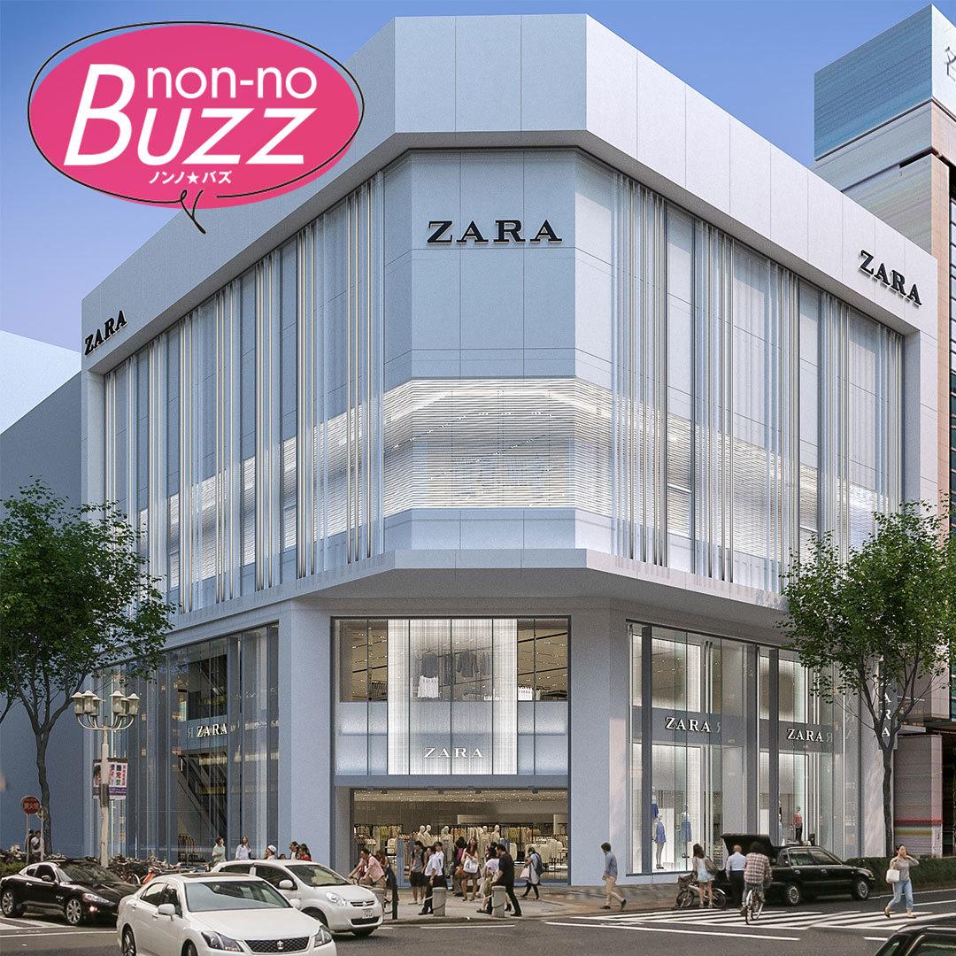 日本最大級のZARA名古屋店が8月19日にリニューアルOPEN!_1_1