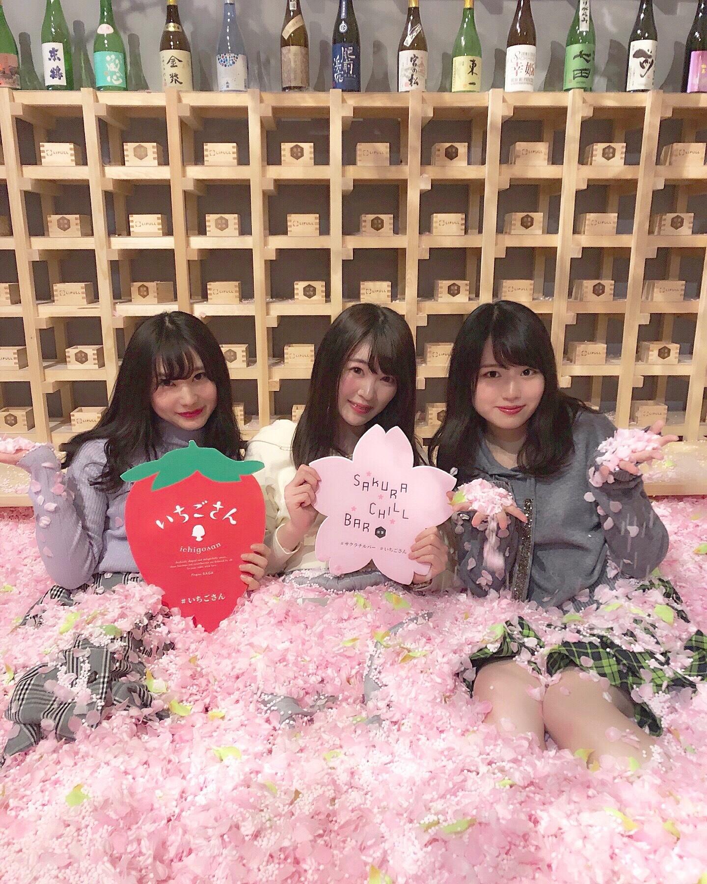 【注目春イベント♥】桜が屋内で楽しめる?SAKURA CHILL BARが楽しい!_1_3