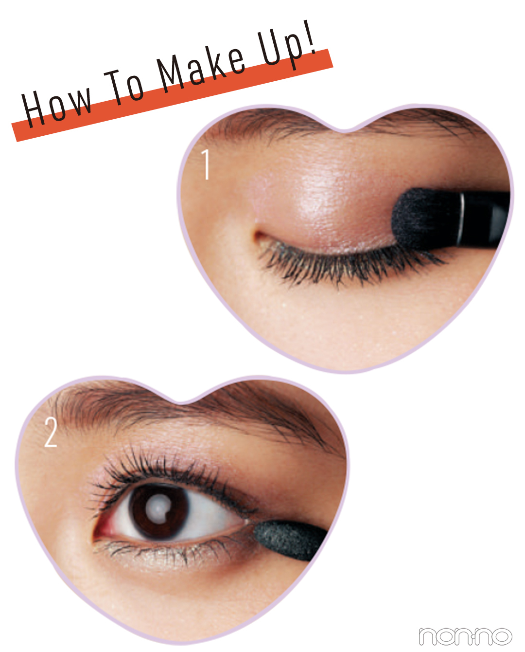 How To Make Up!