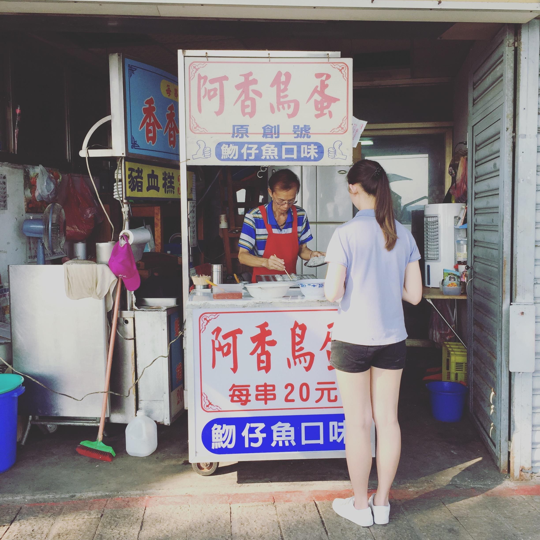 今すぐ行きたい、台北夏グルメ!_1_3-2