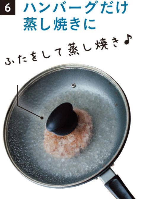 ワンパンで楽ちんおしゃれごはん☆ベストレシピ4_1_4-3