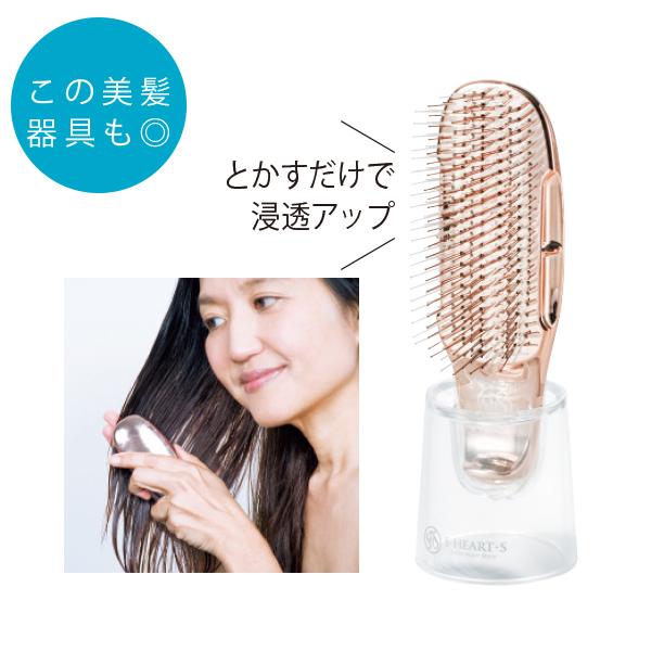 髪、頭皮悩みに!おすすめアイテムphoto gallery_1_1-2