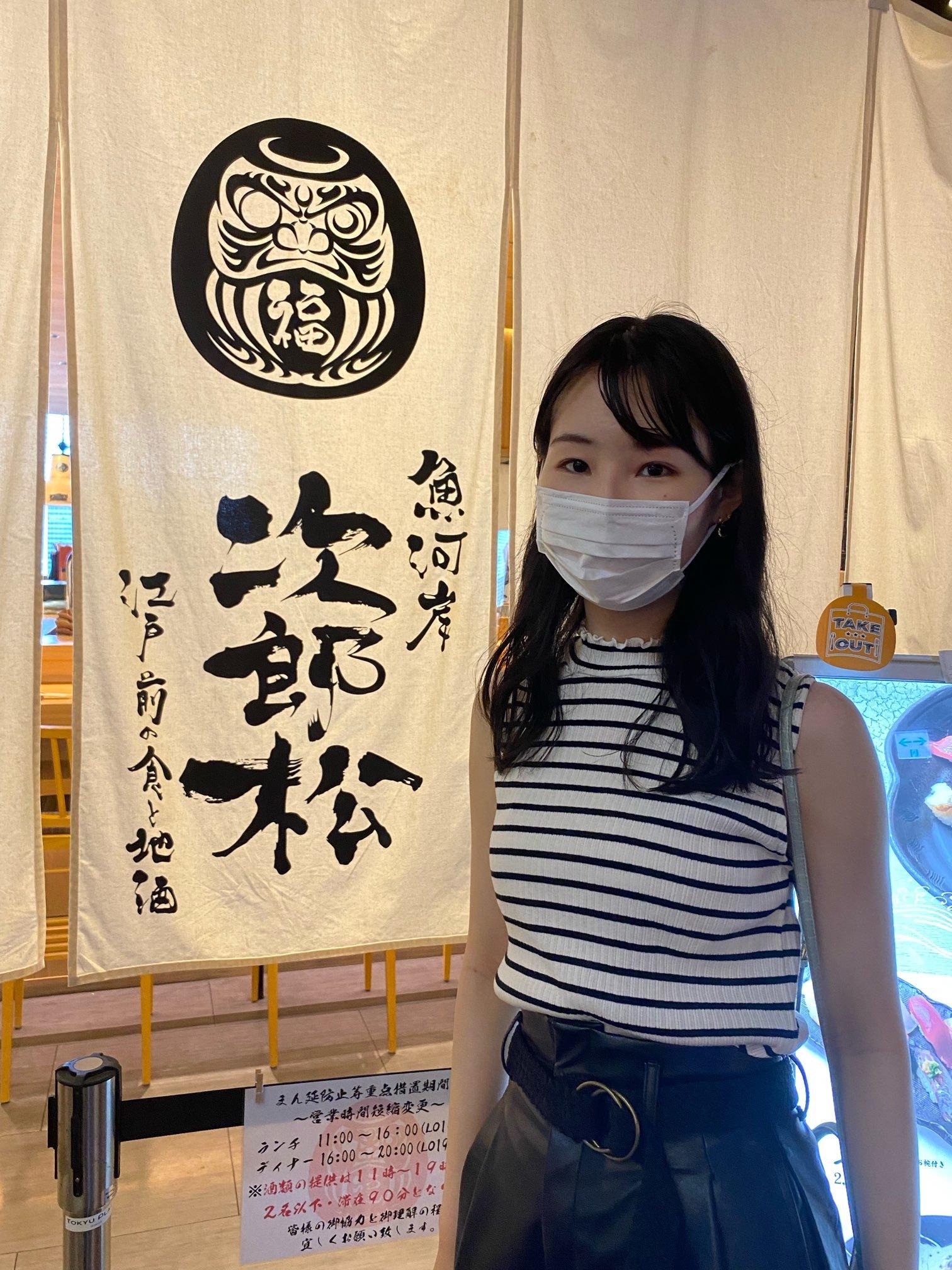 【銀座】おすすめお寿司屋さん_1_2-2