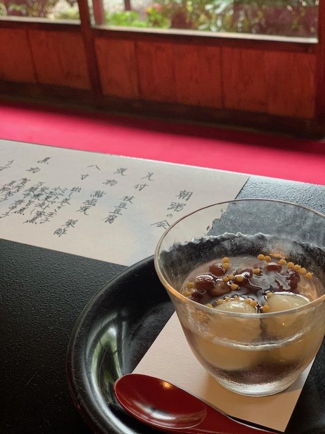 葉山 葉山日影茶屋