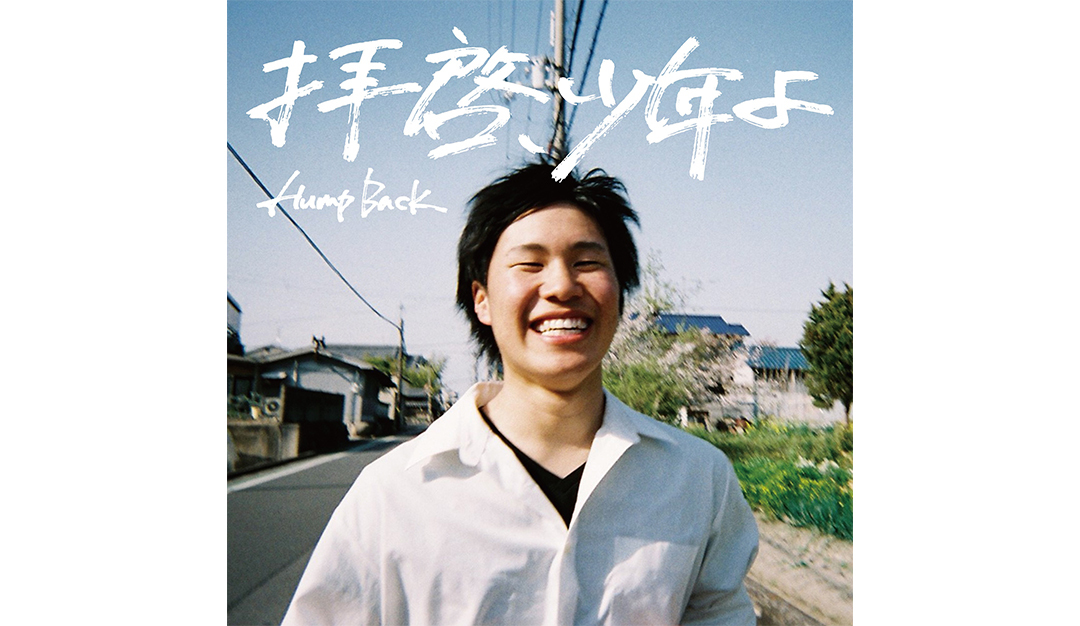 【ウエブ限定】鈴木友菜がみんなに聴いてほしいセットリスト作りました!_1_1-2
