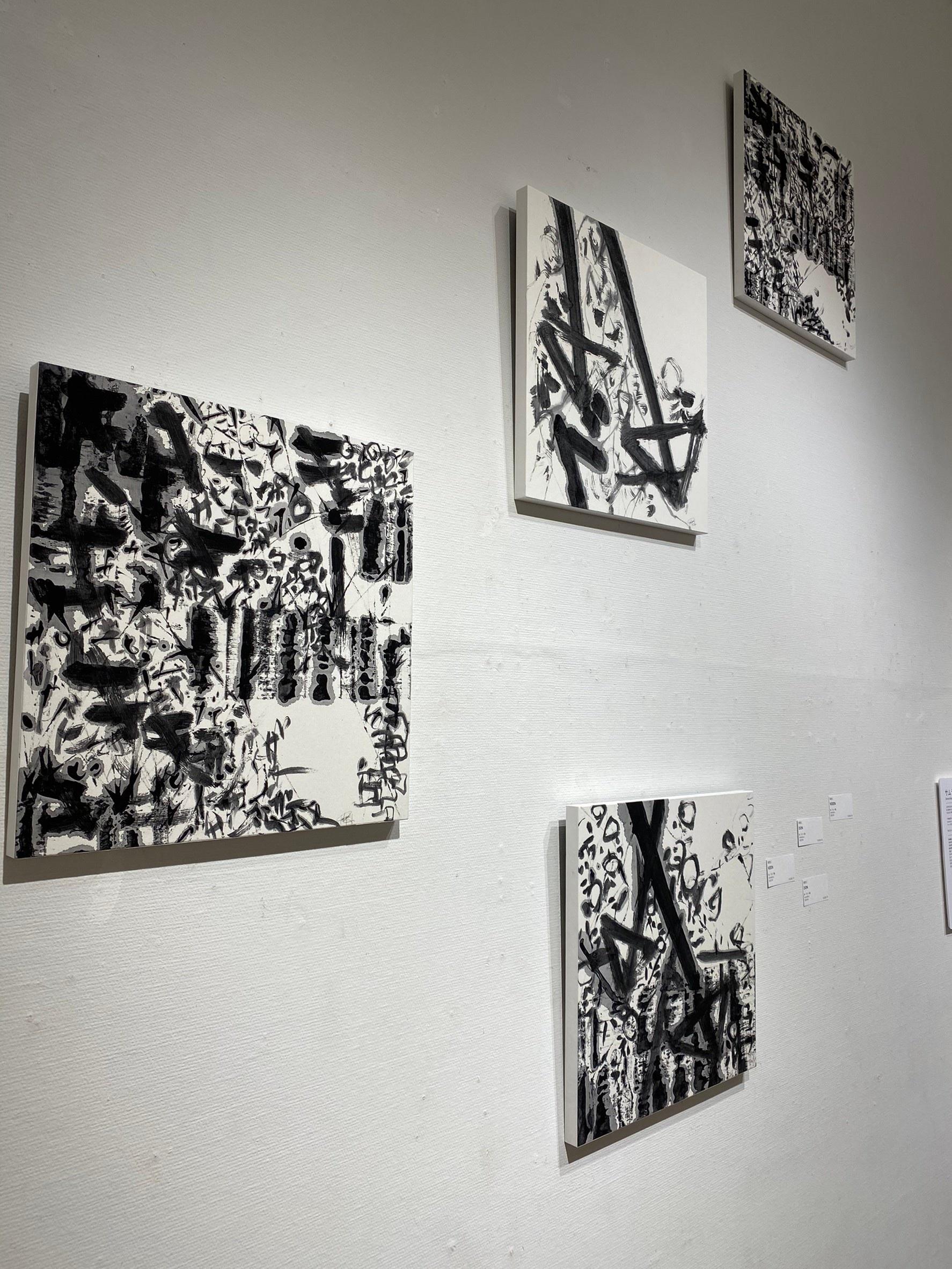ART SHODO FUTURE へ_1_2-1