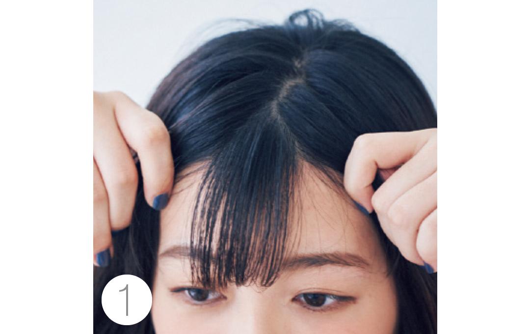 今田美桜さんの「人生を変えた前髪」、完コピでよーくわかる!【2019年★髪型を変える!】_1_4-1