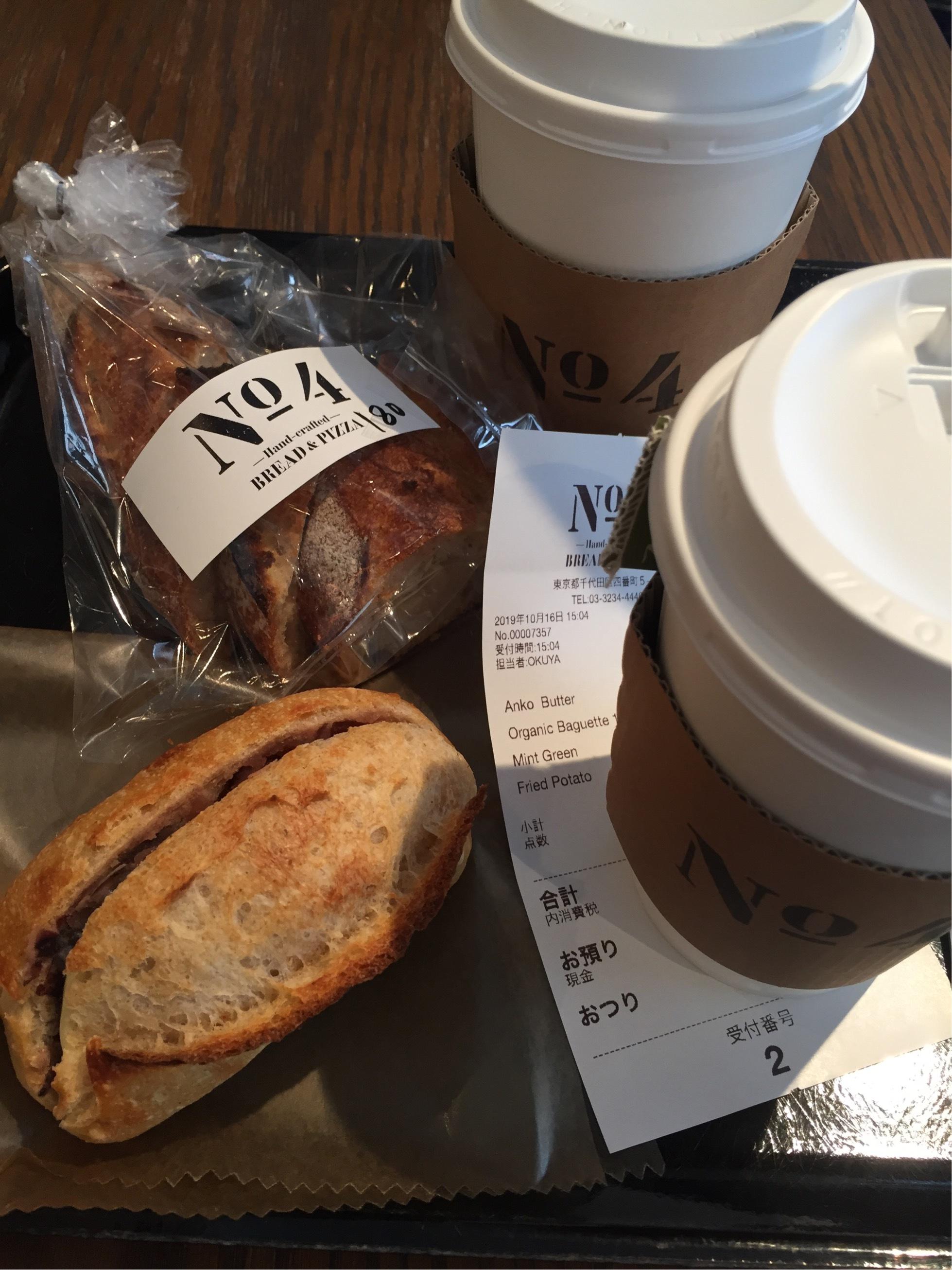 【東京】「第4」のカフェ!?_1_2