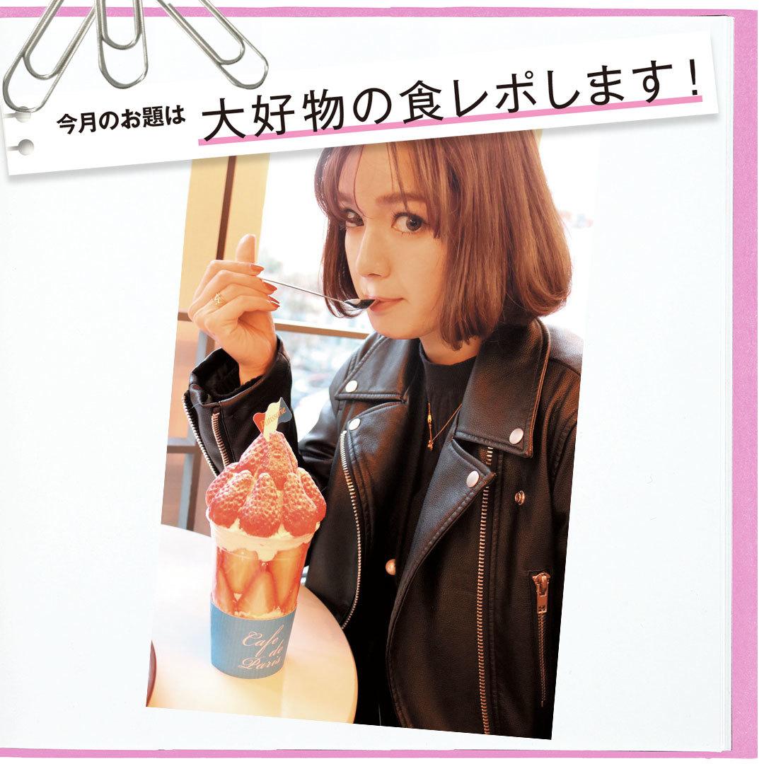 佐谷戸ミナが韓国のカフェで食べた美味しいものはコレ! 【Models' Clip】_1_1